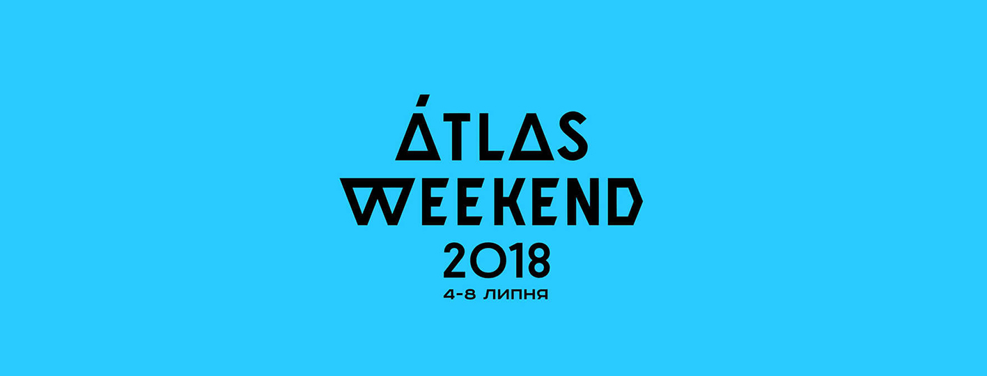 Love'n'Jot plays Atlas Weekend festival in Kiev | 4 july 2019